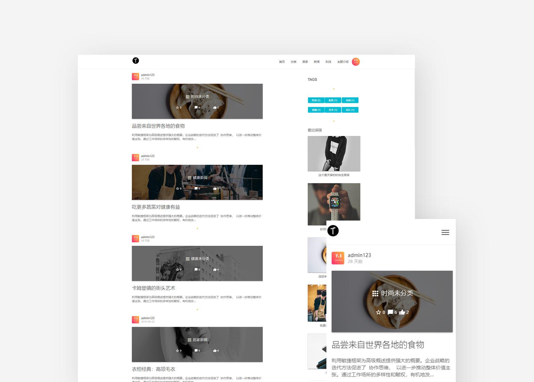 WordPress主题Material更新至1.2